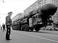 Вечером центр Москвы будет перекрыт