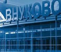 В украденной из VIP-зала Внукова сумке было 45 млн рублей