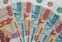 Инженер РЖД задержан при получении взятки в миллион рублей. 246184.jpeg