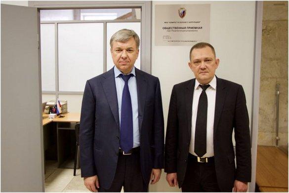 Открылась Общественная приемная Комитета по борьбе с коррупцией