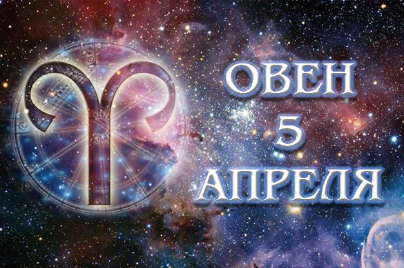 Астролог: рожденные 05.04 последовательны. 385185.jpeg