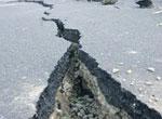 В Бурятии произошло сильное землетрясение