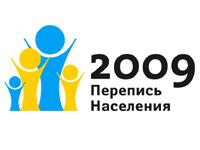В Киргизии начнется всеобщая перепись населения
