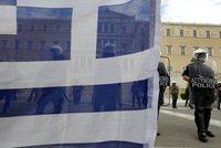Забастовка вновь парализовала столицу Греции. athens