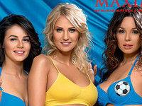 Жены украинских футболистов оголились для мужского журнала. 259187.jpeg