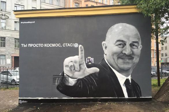 Власти Петербурга не рискнули убрать граффити с Черчесовым. 389187.jpeg