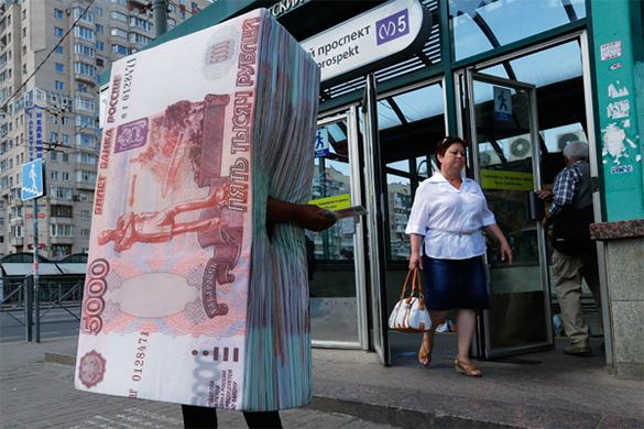 """Эксперт: Рубль вошел в зону """"справедливого равновесного состояния""""."""