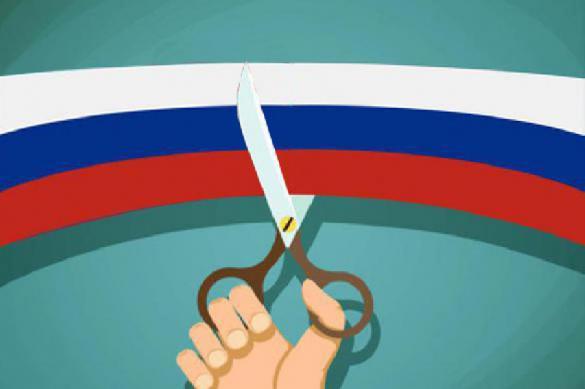 В Прибалтике призвали разделить Россию на части. 390189.jpeg