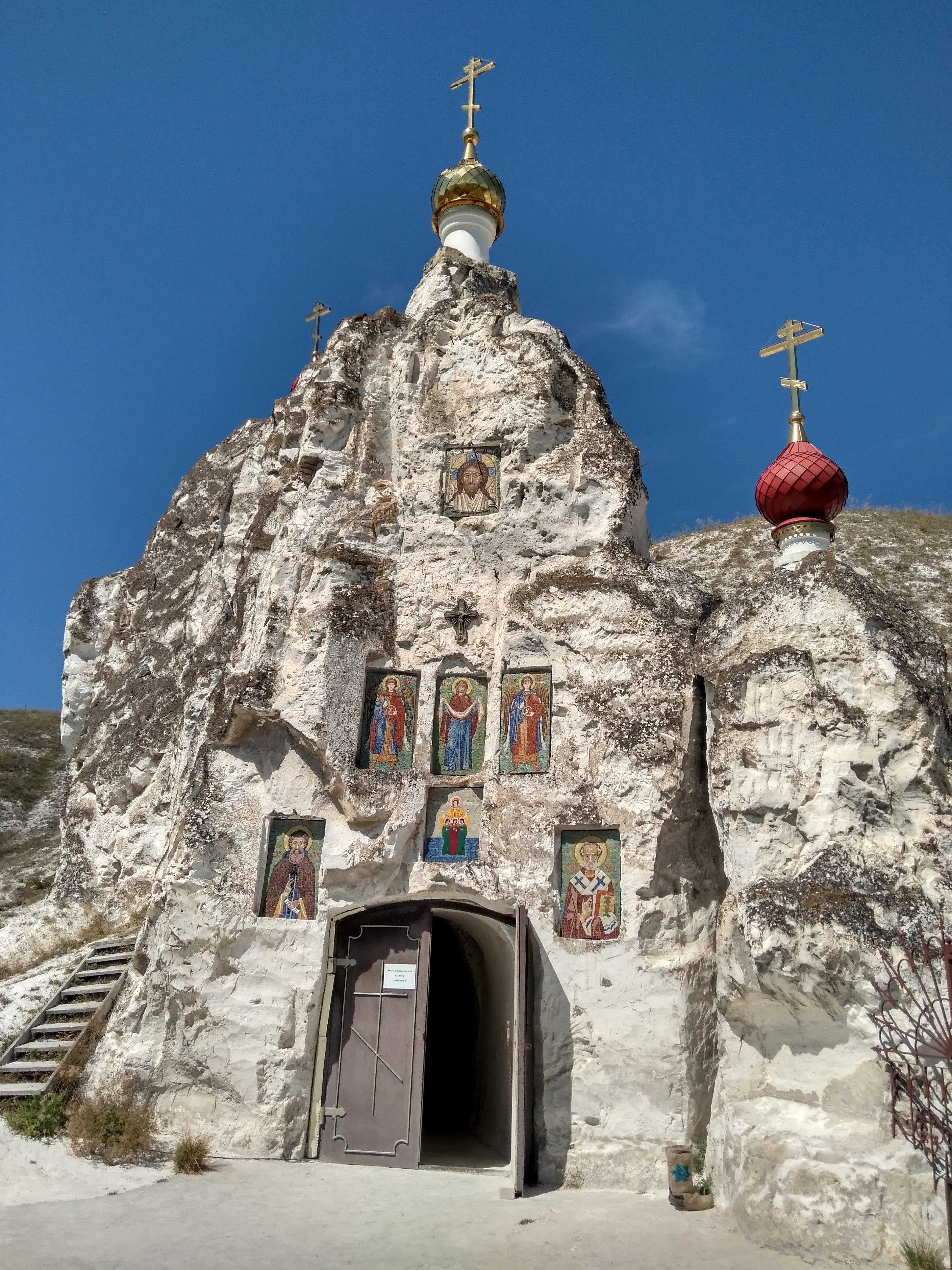 Пещерные храмы в Костомарово. 409189.jpeg