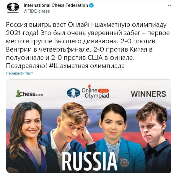 Twitter,автоматический перевод от ЯндексПереводчика