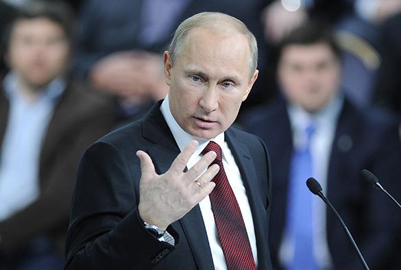 Путин: Компромисс нужен не между РФ и США, а между разными силами внутри Украины. 291190.jpeg