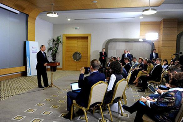 Владимир Путин, саммит G20, пресс-конференция