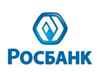 ЦБ РФ зарегистрировал Отчет о выпуске ценных бумаг Росбанка