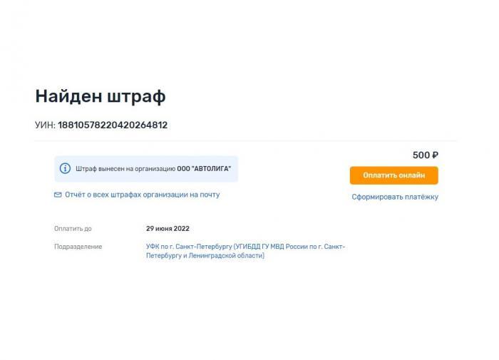 Иранские власти закрыли оппозиционную газету