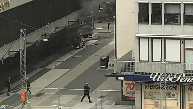 Снова теракт?
