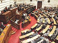 Парламент Греции выразил доверие новому Кабмину