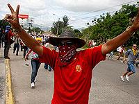Жителям Гондураса вернули их конституционные права