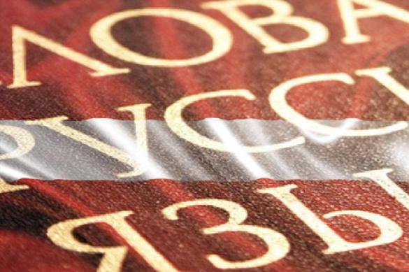В Латвии готовят тотальный запрет на русский язык. 387193.jpeg