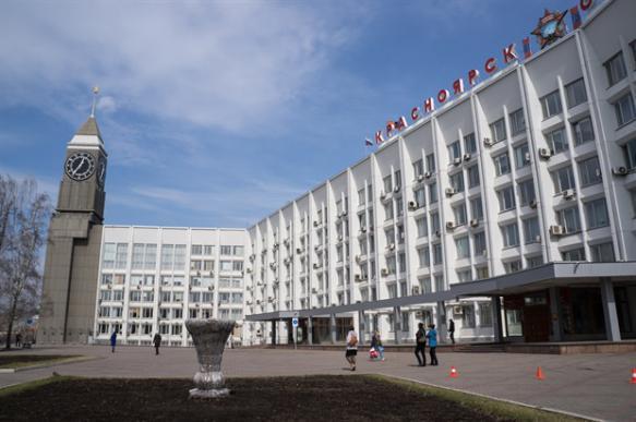 Администрацию Красноярска забросали