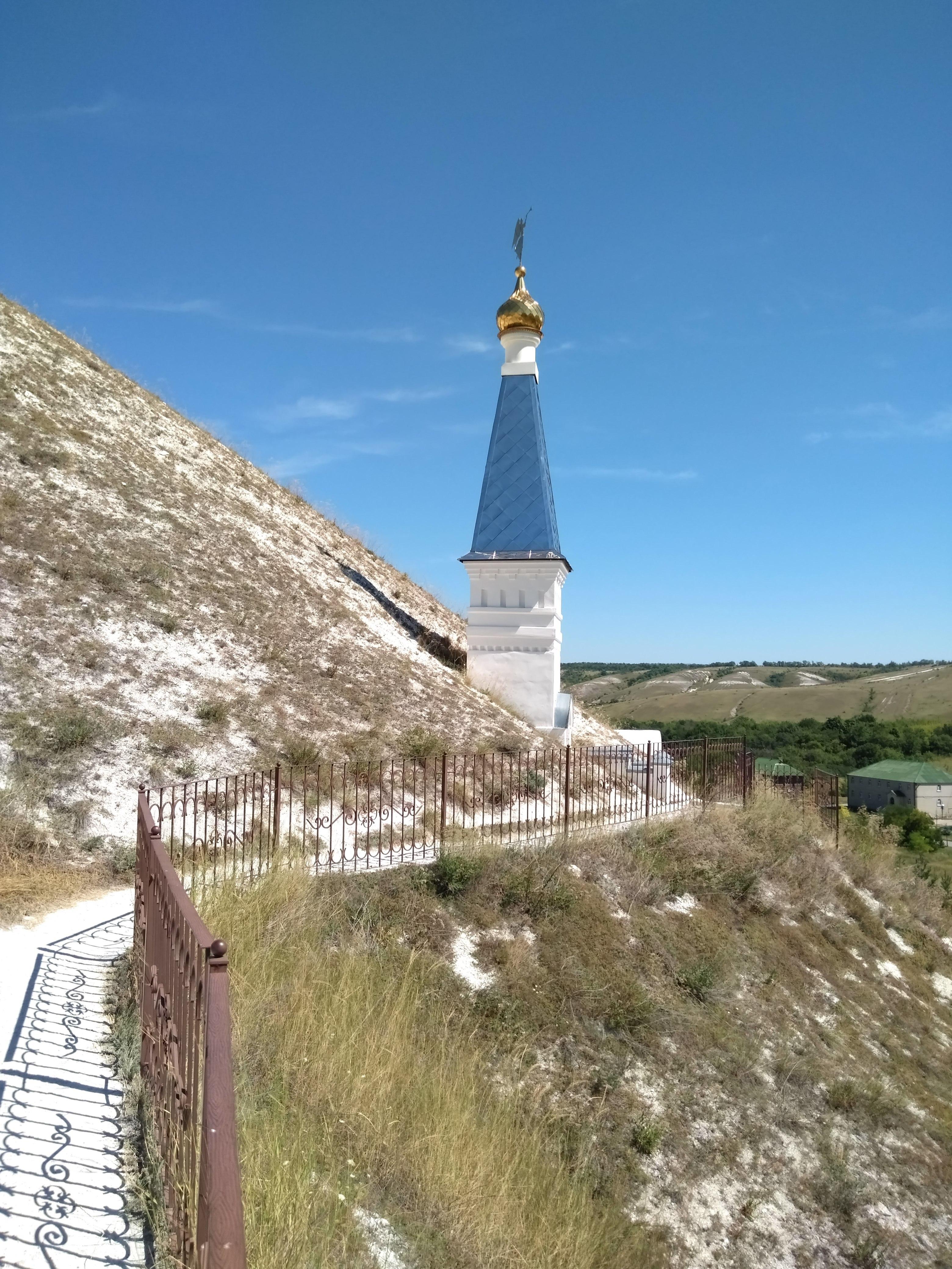 Пещерные храмы в Костомарово. 409193.jpeg