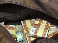 Ограбленный VIP-пассажир Внуково – предприниматель из Дагестана