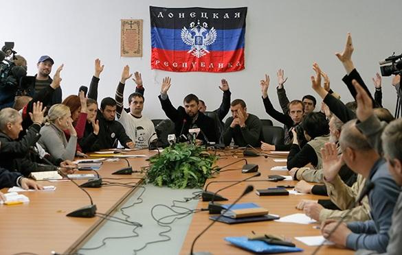 Киев: дефолт власти переходит в острую фазу. 291194.jpeg