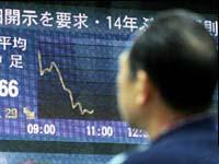 Торги в Токио открылись с падения индексов