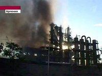 В результате пожара на каучуковом заводе в Ереване погибли люди