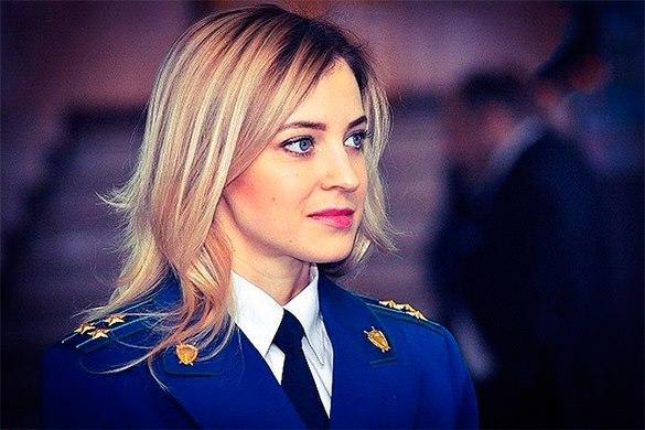 Наталья Поклонская поведет 9 мая прокурорский батальон. Наталья Поклонская, прокурор Крыма