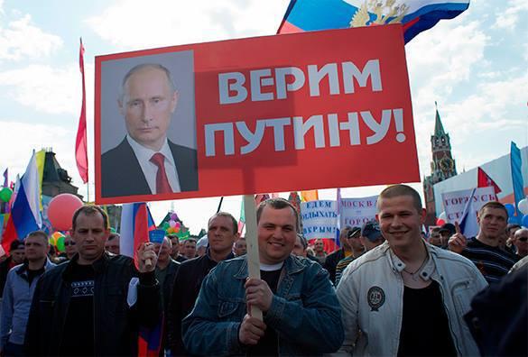 """""""Ромир"""": Россияне массово поддерживают президента, армию и православную церковь. 320197.jpeg"""