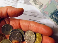 Чем грозит российской экономике заморозка тарифов? – Смотрите прямой эфир