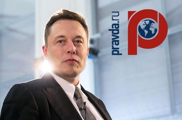 Илон Маск стал на сторону Pravda. 387199.jpeg