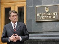 Ющенко призвал соотечественников поднять желто-синий флаг