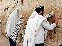 Иудеи готовятся к траурному посту