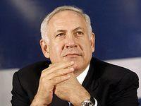 В Израиле заключено соглашение о создании парламентской коалиции