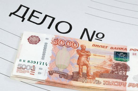 Госдума узаконила реестр коррупционеров, уволенных за утрату дов