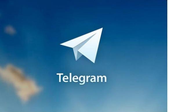 Суммарно Telegram собрал ,7 млрд.. 385203.jpeg