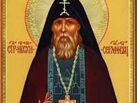 Патриарх Кирилл: преподобный Серафим оказал мне поддержку