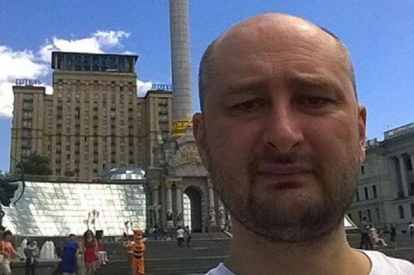 """Бабченко: """"убийства"""" избежал, но попал в заключение. 389204.jpeg"""