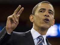 Обама отправился в