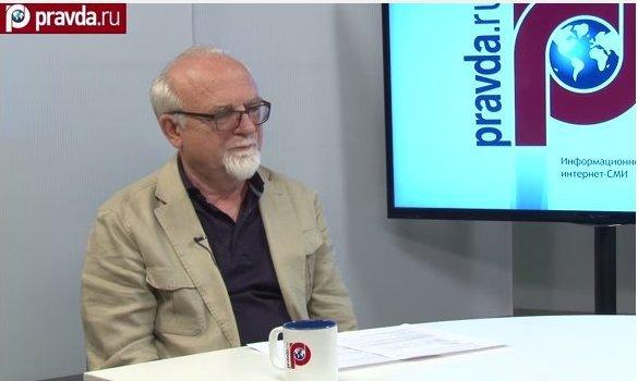 Интервью с д.э.н. Владимиром Третьяком