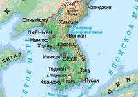 Южная Корея отвергла обвинения КНДР