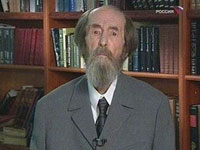 Жена Александра Солженицына недовольна биографией мужа
