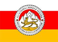 Южная Осетия выразила Чавесу благодарность за признание