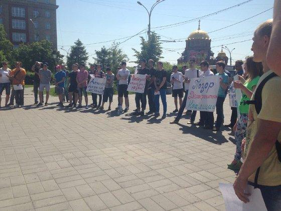 Жители Новосибирска  протестуют против праймериз Леонида Волкова. 321206.jpeg