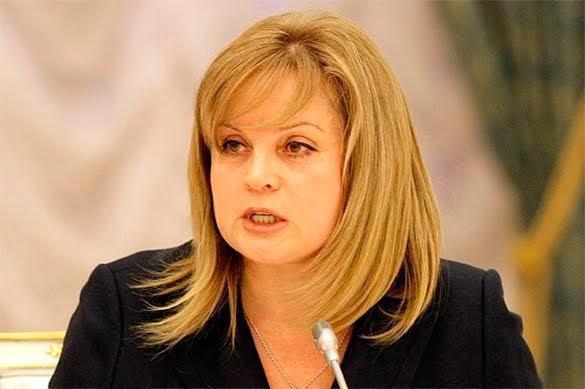 Руководитель ЦИК рассчитывает наконкурентные губернаторские выборы