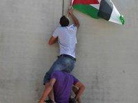 Палестинцы заявили ООН, что Израиль нарушил перемирие. 275207.jpeg