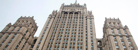 МИД России на Смоленской площади