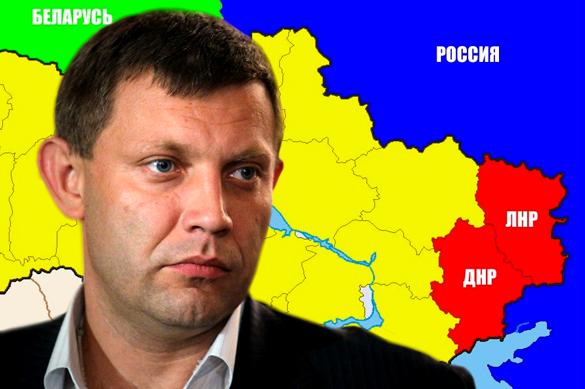 Захарченко предрек перенос госграницы ДНР кДнестру