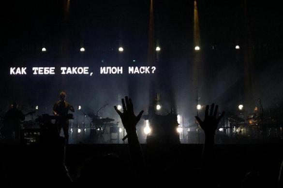 Самые жесткие цитаты на концерте Massive Attack. 390207.jpeg